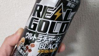 リアルゴールドのコーヒー味