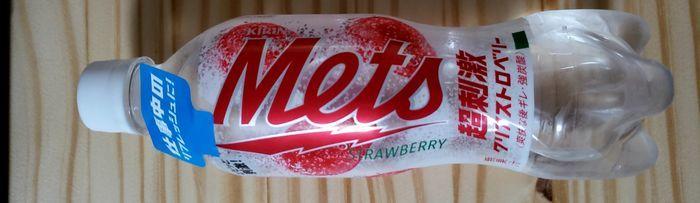 メッツ ストロベリーのペットボトル