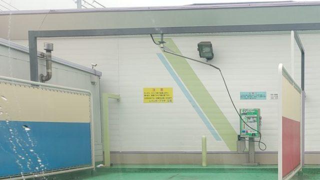 尼崎市の洗車場