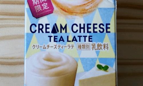 リプトン クリームチーズ