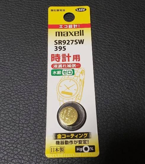 時計用コイン電池のサイズ
