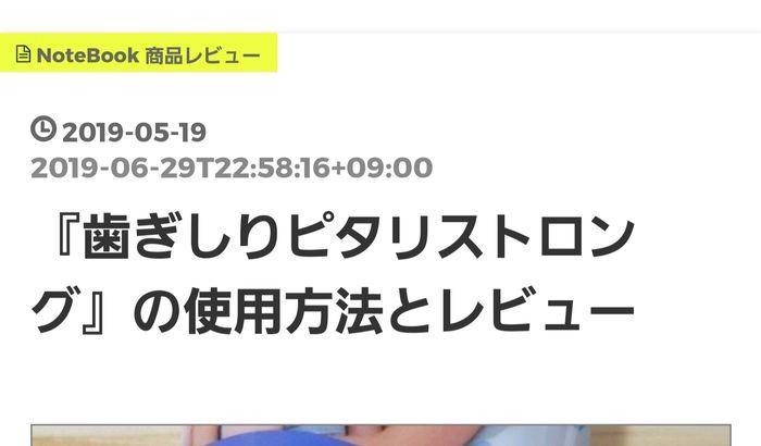 ZENO-TEAL 最終更新日