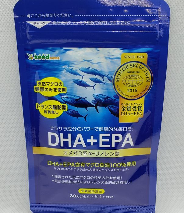 SEEDCOMSのDHA+EPAサプリメント