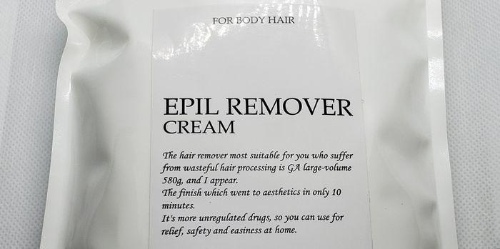 エピルリムーバークリーム 除毛剤