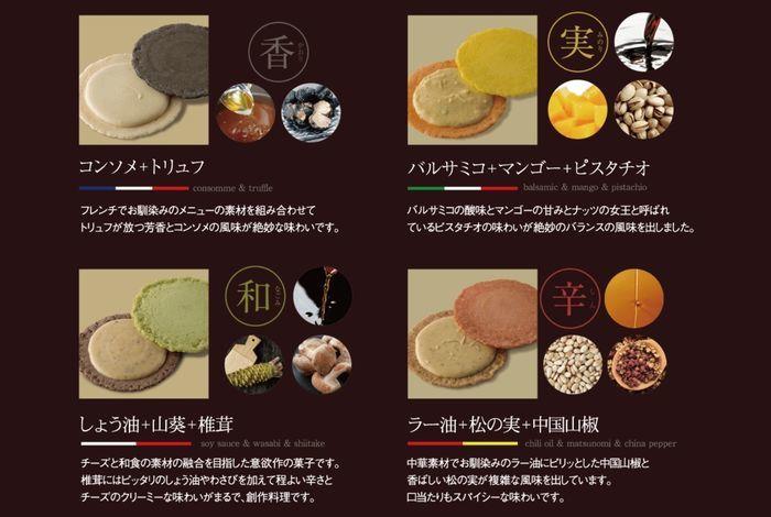 クアトロえびチーズルッソのラインナップ