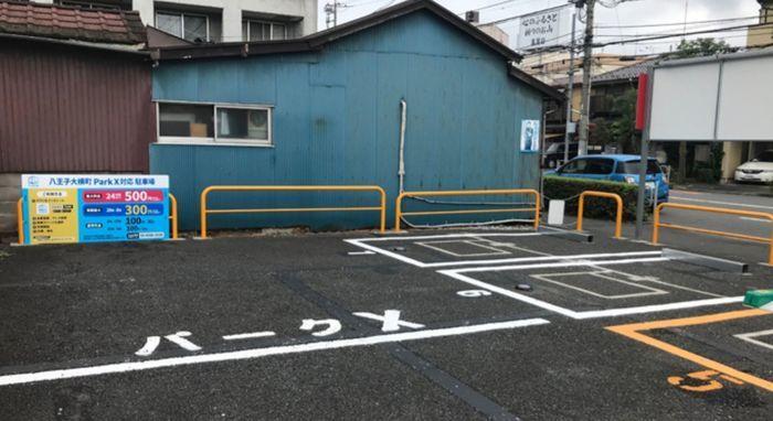 パークXの駐車場
