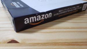 Amazonのサンプル