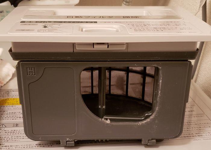 乾燥フィルター自動お掃除機構