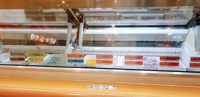 アイスクリームのショーケース