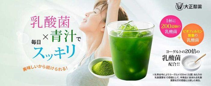 ヘルスマネージ乳酸菌青汁(新パッケージ)