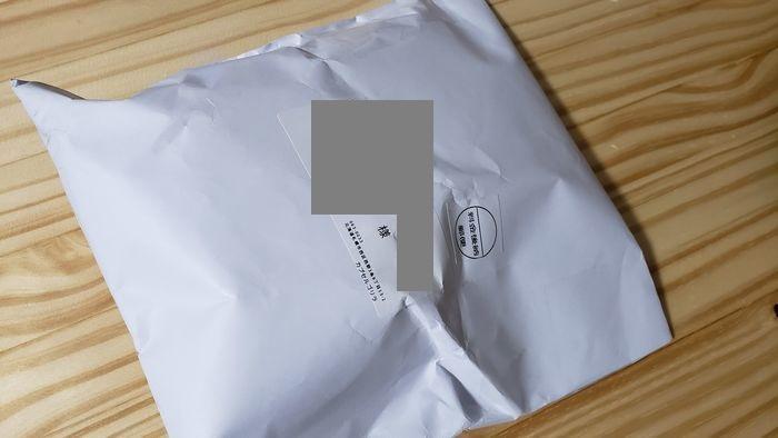郵便で届いた袋