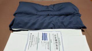 ネックフィット枕