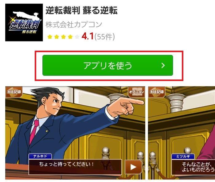 ゲームの画面
