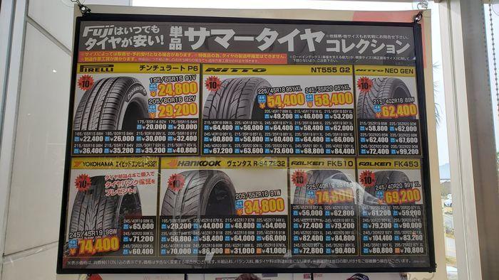 タイヤの展示