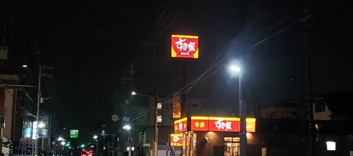 24時間営業の飲食店