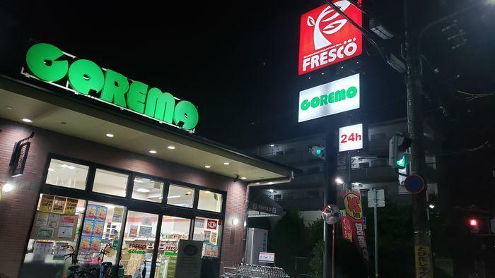 フレスココレモ 西難波店