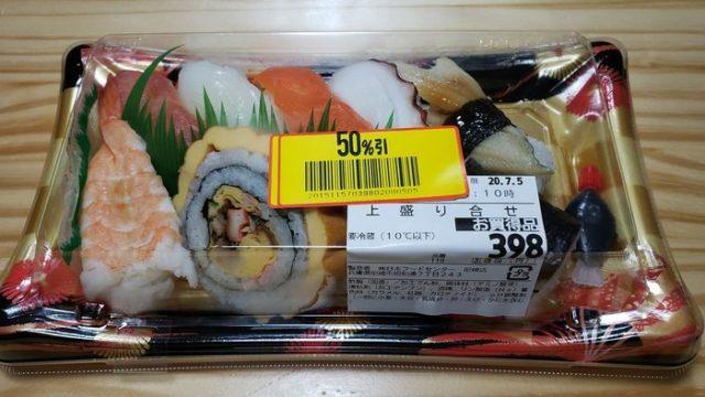 スーパー玉出のお寿司