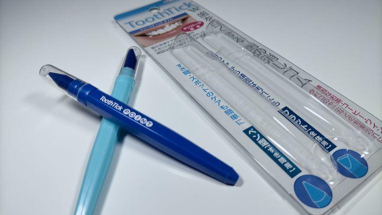 歯の消しゴムtoothtick